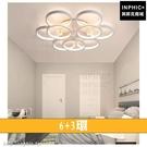 INPHIC-環形藝術北歐餐廳現代簡約客廳led吸頂燈燈具幾何LED燈臥室圓形-6 3環_heas