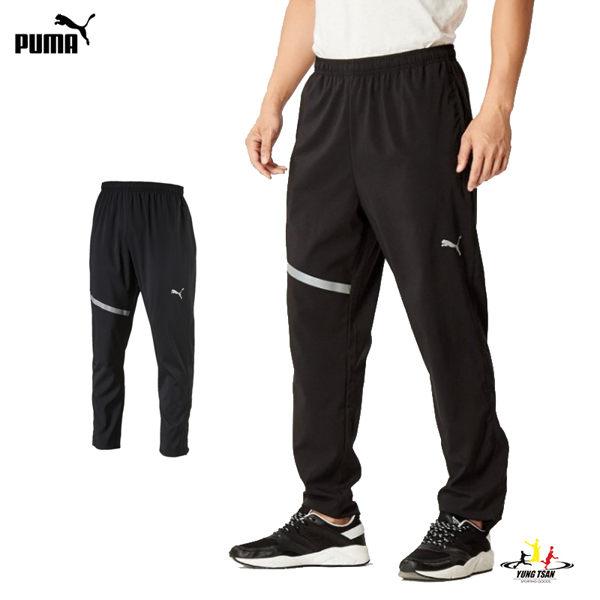 Puma Run 男 黑 長褲 慢跑系列 長風褲 運動 慢跑 健身 透氣 風褲 運動褲 長褲 51700801