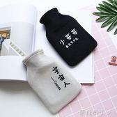 韓國卡通可愛暖宮注水熱水袋 毛絨橡膠小號暖水袋寶寶嬰兒暖手寶 焦糖布丁
