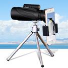 單筒望遠鏡 PLADI 手機望遠鏡高倍高清軍夜視非紅外兒童成人演唱會望眼鏡 降價兩天