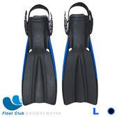 潛水蛙鞋 雙排水孔 潛水 浮潛 用 L號 黑藍