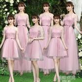 禮服 伴娘服仙氣質小禮服仙女系姐妹服伴娘團短款2019新款女長款大碼裙