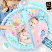 嬰兒健身架器腳踏鋼琴0-1歲腳蹬腳踢益智3-6-12個月9兒童腳踩玩具igo 『歐韓流行館』
