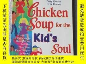 二手書博民逛書店Chicken罕見soup for the kid s soul