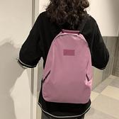 後背包 雙肩包女韓版高中森系少女尼龍旅游背包簡約休閑大學生書包女ins