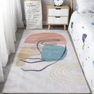 臥室床邊地毯北歐定制房間簡約ins加厚可愛少女可睡可坐家用地墊 格蘭小舖
