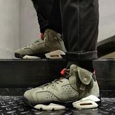 【12周年慶跨店折後$18999】NIKE Air Jordan 6 Retro GS Travis Scott 綠紅 橄欖綠 女 聯名款 饒舌歌手 CN1085-200