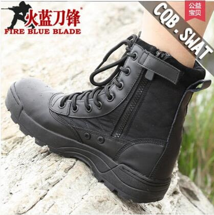 火藍刀鋒沙漠作戰靴511系列作戰靴減震高幫戶外戰術靴登山靴軍靴