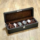 (超夯免運)手錶收藏盒 羅威碳纖維皮質手錶盒子木制錶盒機械錶展示盒收藏收納盒帶鎖