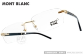 MONTBLANC 光學眼鏡 MB376 030 (黑-金) 頂級精品完美無框設計款 # 金橘眼鏡