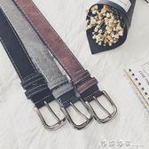 個性青年潮流男士學生百搭韓版時尚腰帶針扣休閒皮帶 西城故事