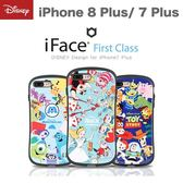 Hamee 自社製品 迪士尼 iFace 經典動畫故事 iPhone 8 Plus/7 Plus 吸震軟框 手機殼 附吊飾孔 (任選) 757-223423