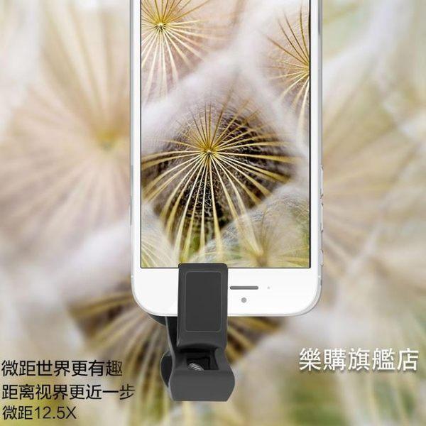 百貨週年慶-廣角鏡頭手機鏡頭超廣角微距魚眼三合一套裝蘋果通用單反自拍外置攝像頭wy