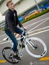 死飛變速自行車實心胎活飛網紅單車雙碟剎公路賽成年學生成人男女LX新年交換禮物