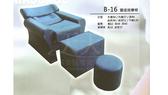 友寶B-16腳底按摩椅設備三件 [27971] ◇美容美髮美甲新秘專業材料◇