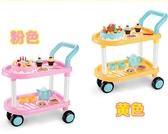 兒童過家家小女孩寶寶切切樂蛋糕玩具創意