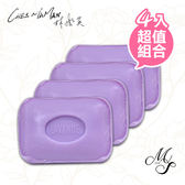 【Miss.Sugar】Chez Maman 林鳳英 馬賽芳香精油皂100g(薰衣草)X4入【J000108】