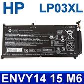 HP LP03XL 3芯 原廠電池 Envy 14-j000 15-ae000 M6-P000 HSTNN-DB6X DB7C