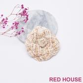 Red House 蕾赫斯-立體編織花朵胸針(杏色)