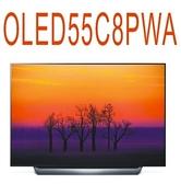 ***東洋數位家電***含運+安裝  LG OLED55C8PWA 55型 OLED 4K 電視
