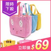 可愛動物保溫束口袋(1入) 顏色可選【小三美日】便當袋/收納包 原價$89