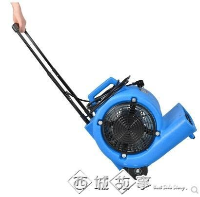 BF534吹地機 工業大功率鼓風機地面地板吹風機酒店地毯吹干機QM    西城故事
