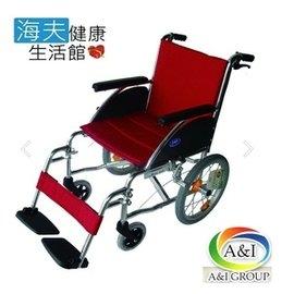 【海夫健康生活館】康復 F17-1661無背折可拆腳輪椅