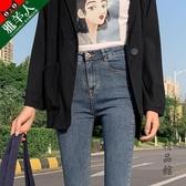 高腰牛仔褲女夏季薄款2020年新款春秋季修身顯瘦黑色緊身九分小腳 酷男精品館