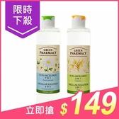 Green Pharmacy 洋甘菊舒緩/燕麥調理 四效卸妝水(250ml) 款式可選【小三美日】原價$189