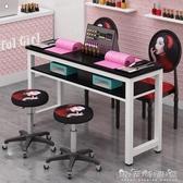 美容院粉色美甲桌 雙人帶抽屜經濟型 單人小型簡易臺桌椅套裝 晴天時尚