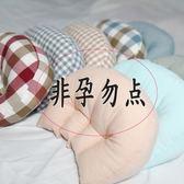 孕婦屁股墊高睡覺肚子側躺托腹護腰臥靠枕床上多功能   color shopigo