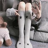 襪子女中筒襪純棉潮秋冬jk小腿襪小星星瘦腿潮襪【貼身日記】