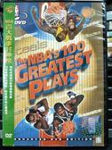 影音專賣店-P03-193-正版DVD-運動【NBA百大戰事封神榜】-