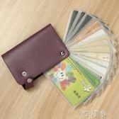男女式多卡位牛皮卡包簡約商務旋轉銀行卡套名片包卡片夾 盯目家