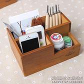 復古木質桌面收納盒客廳茶幾儲物木盒多功能整理盒IGO