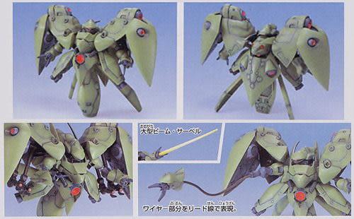 BB戰士 SD鋼彈超世代GF BANDAI 組裝模型 AMA-X2(AMX-002) NEUE-ZIEL 綠螳螂 諾耶吉魯 224