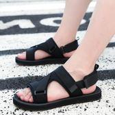 涼鞋男夏季 新款 戶外韓版防滑透氣男鞋時尚潮流個性 沙灘鞋【熱銷88折】