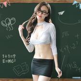 【年終大促】情趣內衣服性感辦公室OL教師制服套裝sm騷透視裝激情奶子角色扮演