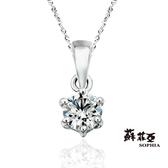蘇菲亞SOPHIA - 經典六爪0.30克拉ESI1 3EX鑽石項鍊