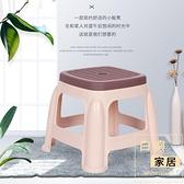 買二送一 小凳子板凳換鞋凳浴室凳防滑矮凳寶寶洗澡凳【白嶼家居】