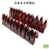 雁柱 [網音樂城] 花梨木 古箏 鑲骨 21弦箏 163cm 琴橋 琴馬 Guzheng (一套21顆)