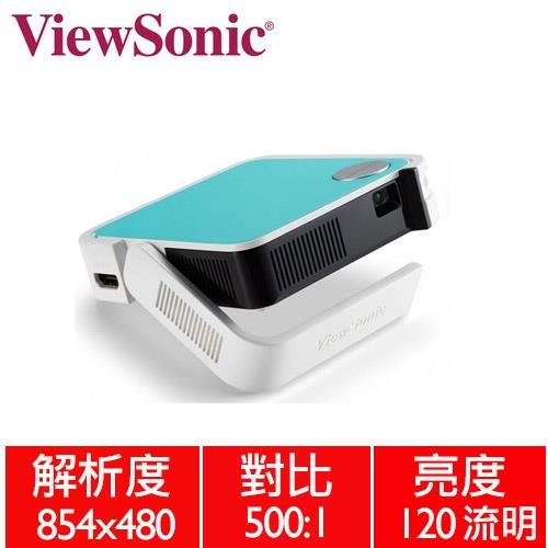 ViewSonic M1 mini Plus LED無線投影機