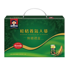 無糖養氣禮盒(60ml*12瓶/盒)附禮...