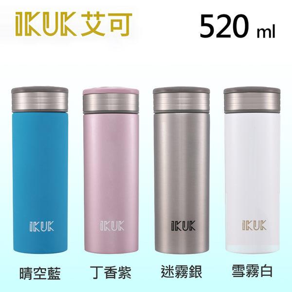 IKUK艾可 真空雙層內陶瓷保溫杯大好提520ml 四色可選