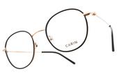 CARIN 光學眼鏡 TWIN MORE C1 (黑-玫瑰金) 秀智代言 韓系復古框 # 金橘眼鏡
