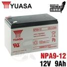 【YUASA】NPA9-12 同NP7-...