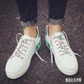 男生板鞋潮百搭小白鞋韓版潮流男士休閒鞋 qw1823『俏美人大尺碼』