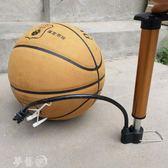 充氣筒 泳圈球針籃球打氣筒充氣針皮球足球藍球打氣筒氣針便攜式通用 夢藝家