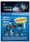 【INTEL活動】凡購買第九代或第10代系列盒裝CPU均可上網登錄參加抽獎