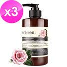 Arenes玫瑰香氛植萃身體乳霜3入組